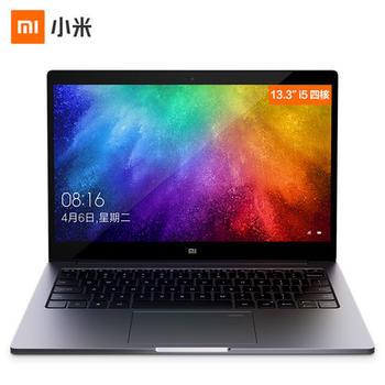 Xiaomi/小米 笔记本Air 13.3 四核增强版 8G+256G