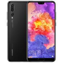 Huawei/华为 P20 pro 全面屏徕卡三摄全网通4G手机 双卡双待