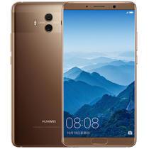 Huawei/华为 Mate 10手机pro旗舰店