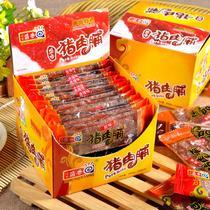 【买两盒送一盒】潮汕特产盛香猪肉脯 30支/盒