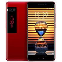 Meizu/魅族 PRO 7 双屏双摄全网通4G拍照手机pro7