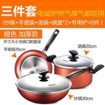 苏泊尔不粘三件套锅具套装 炒锅煎锅汤锅套装